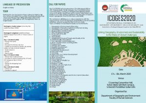 ICOGES2020 - 1'st International Conference On Geography, Environment And Sustainability 2020 @ E-LEARNING CONVENTION HALL